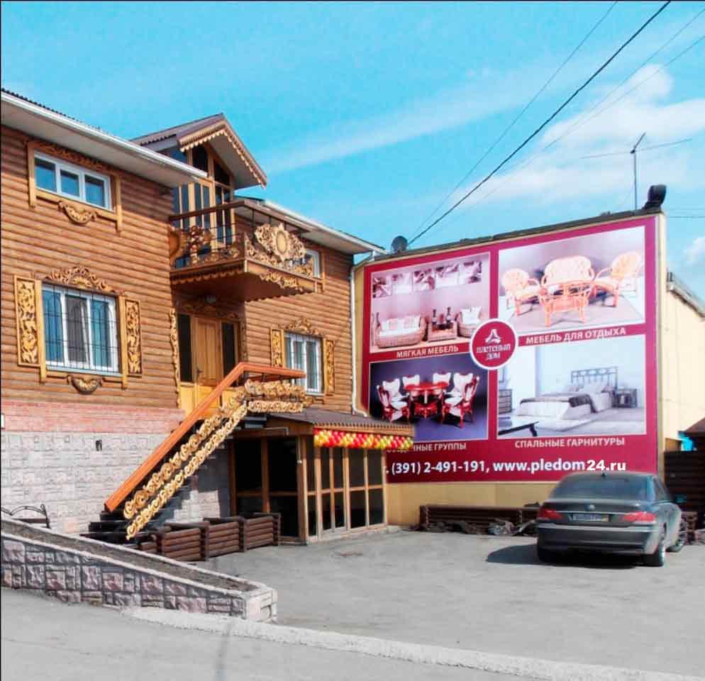 Плетеная мебель в Красноярске